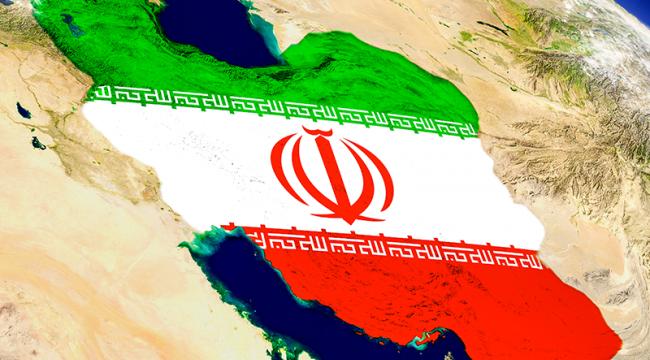 ABD'den İran hava sahası uyarısı