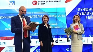 Rusya'nın En İyi İşvereni Rosatom