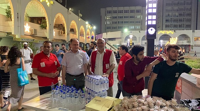 Türk Kızılay bağışçıları için mevlit okuttu