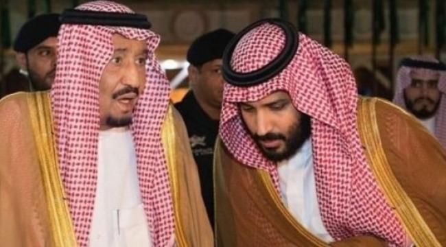 Suudi Arabistan Rejimi, Sonunda Bunu da Yaptı!