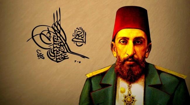 Sultan 2. Abdülhamid vefatının 102. yılında yad edildi