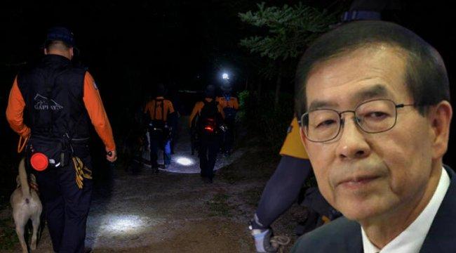 Güney Kore şokta! Kayıp Seul Belediye Başkanı ölü bulundu