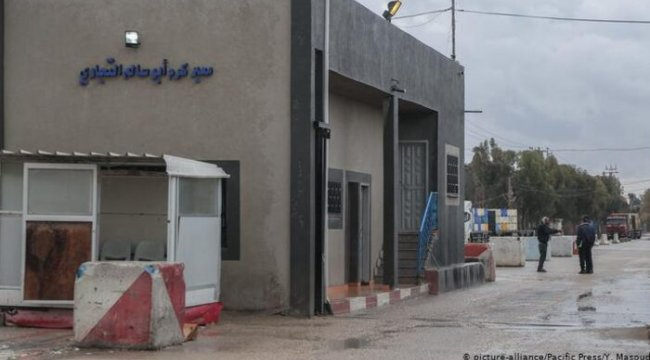 İsrail Kerem Şalom Sınır Kapısı'nı kapattı