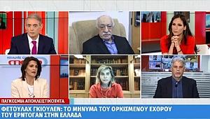 Yunanistan'dan bir skandal hareket daha: FETÖ elebaşına böyle destek verdiler!
