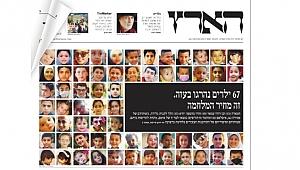 İsrail'de Haaretz gazetesinden 'öldürülen Filistinli çocuklar' manşeti