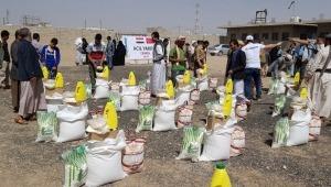 Sadakataşı'ndan Yemen'e acil yardım