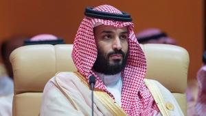 The New York Times'tan çok önemli Suudi Prens yazısı