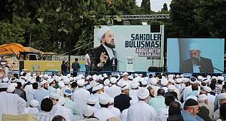 Abdülmetin Balkanlıoğlu Hocaefendi Şahidler Buluşması